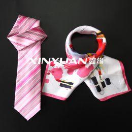 HE4509A 精品亚博体育app手机版领带丝巾套盒