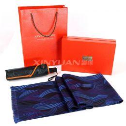 GDS0002 精品丝巾艺术伞套装