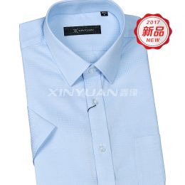 SD0001D-SD0010D 精品男士短袖衬衫