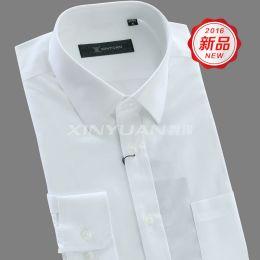 QMC0005 高档男士长袖衬衫