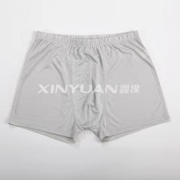KP5735 男亚博体育app手机版吸湿排汗紧身平角裤