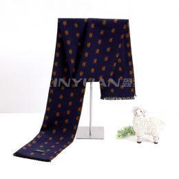 HB4615 丝羊绒拉毛围巾