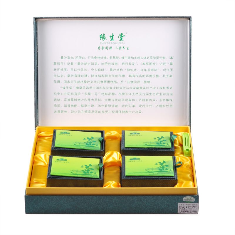 YST-004 尊享一级桑叶茶 4盒装
