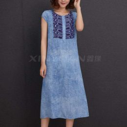 FD9143 亚博体育app手机版连衣裙