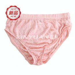 SYKS5701 亚博体育app手机版女三角裤